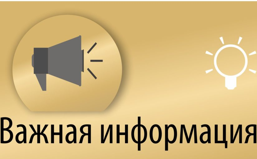 Информация для тех, кто приобрел билеты на концерт Тараса Багинца