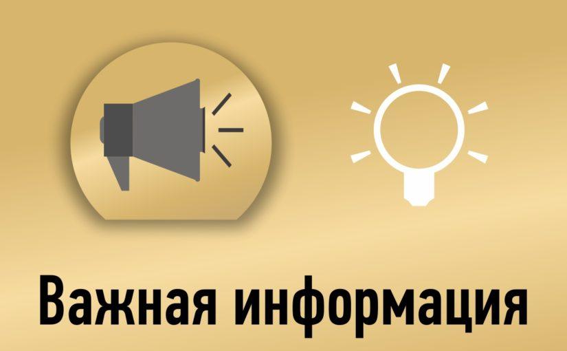 Инновационный культурный центр с 19 марта закрывается для посетителей