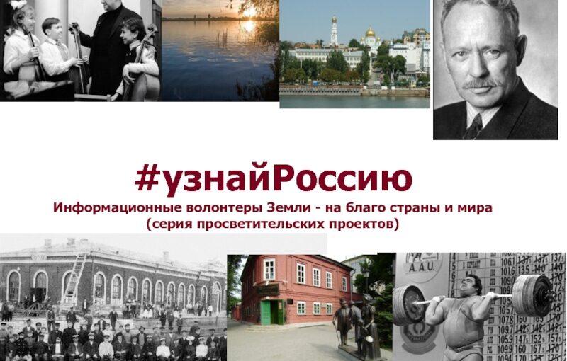 14 дистанционных творческих конкурсов с призовым фондом 420 тысяч рублей
