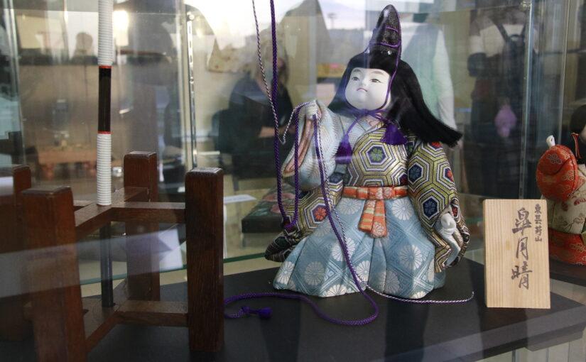 Разгадайте «Загадки Японии»