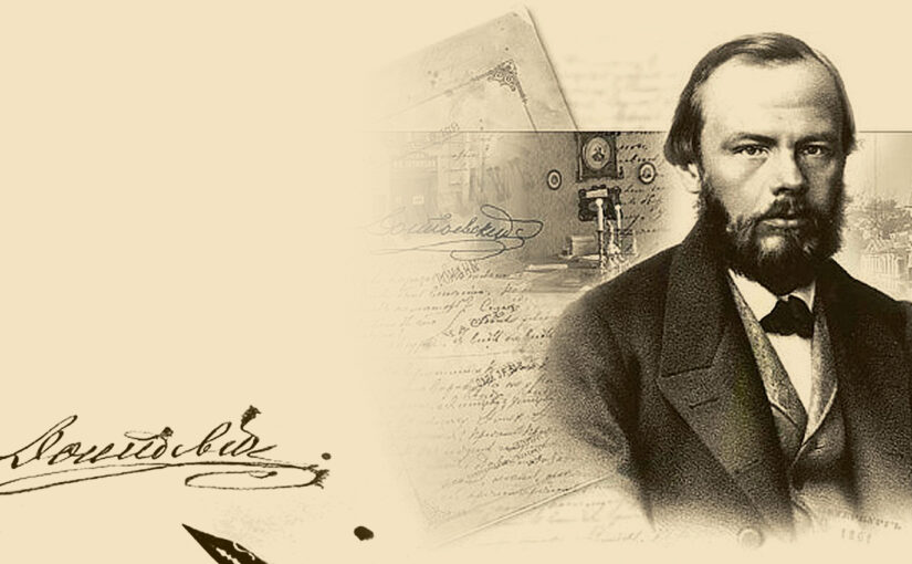 Интерактивная страница, посвященная творчеству Федора Достоевского