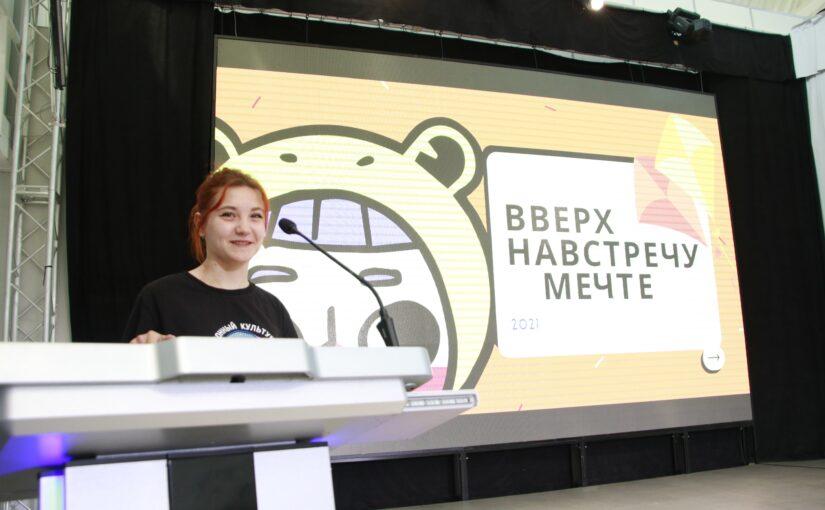 ИКЦ готовится к юбилею Первоуральска