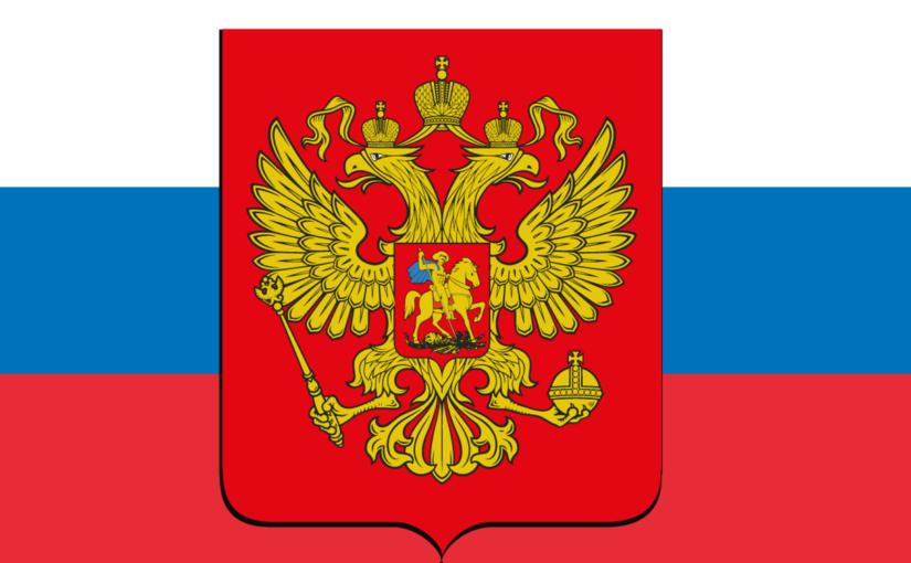 Тематическое мероприятие «Мой гимн, мой флаг, моя Россия»