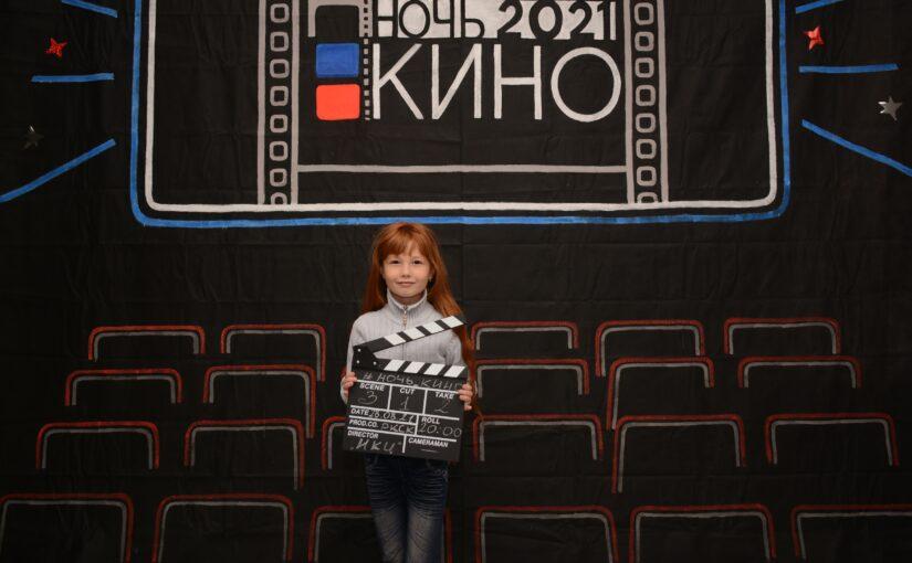В Свердловской области подвели итоги Ночи кино