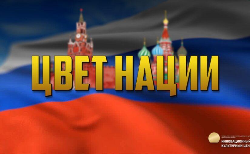 Узнай больше о государственной символике России