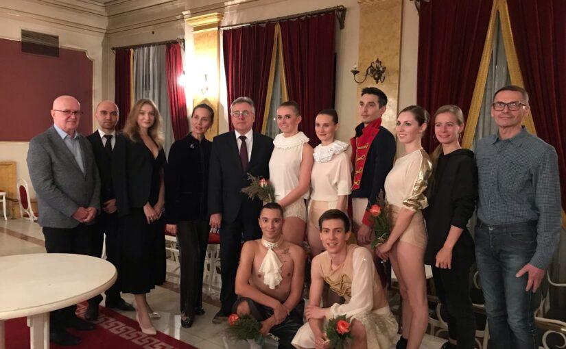 «ТанцТеатр» открыл 31-й сезон выступлением в Европе
