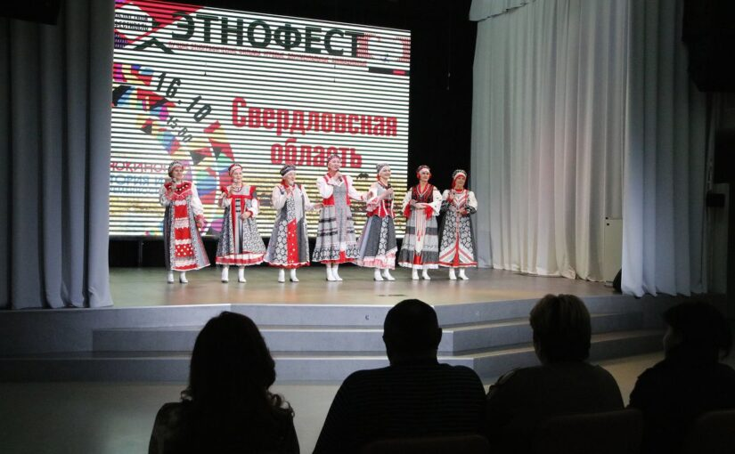 ИКЦ принял «ЭтноФест»